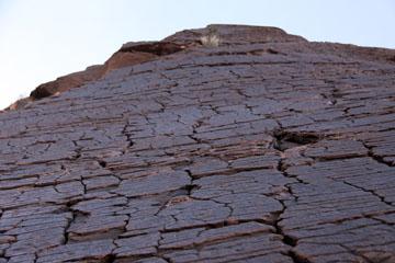 Armatron Red Rocks